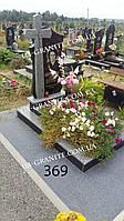 Пам'ятники із сірого граніту та хрест