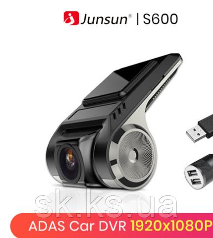 Junsun регистратор  s600 для штатного головного устройства с Adas