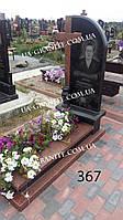 Памятники з хрестом із червоного граніту для мами каталог
