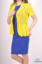 Пиджак женский  (сетка ) цв. желтый 6016 Размер:46