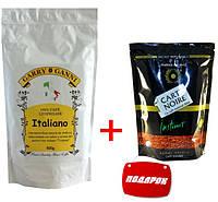 Эксклюзивный кофе Italiano Coffee 500g