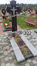 Пам'ятники з хрестом із чорного граніту