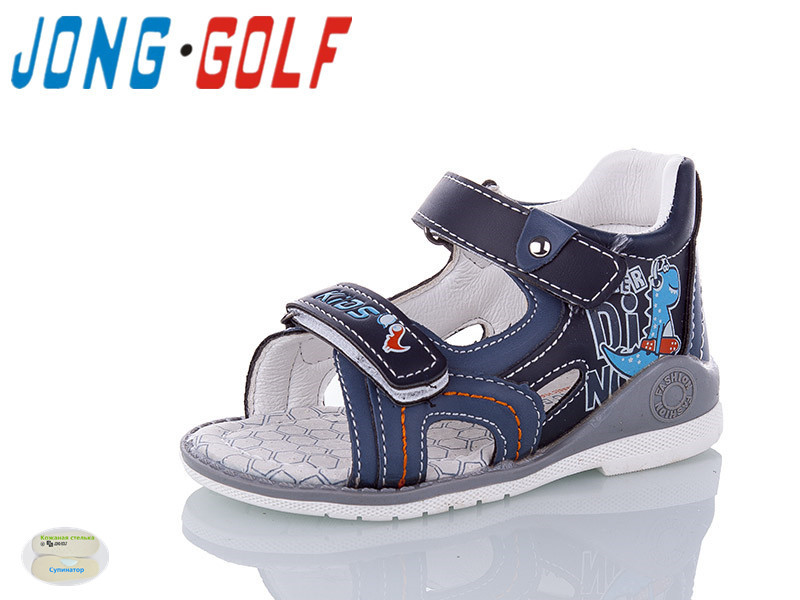 Детские босоножки Jong Golf, с 23 по 28 размер, 8 пар в ящике