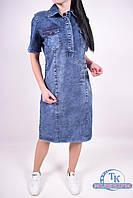Платье женское джинсовое стрейчевое Sincere 0250.1 Размер:48,50,52,54