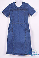 Платье женское джинсовое стрейчевое Sincere 0252 Размер:48,50,52,54,56