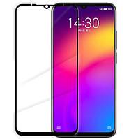 Защитное стекло 5D, 9H Полной оклейки для Meizu Note 9 (Захисне скло)