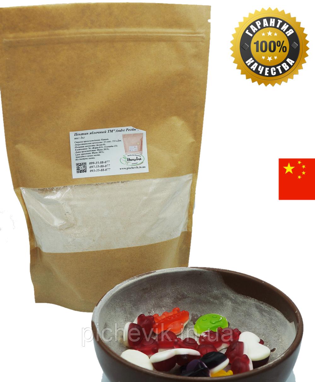 Пектин яблочный ТМ Andre Pectin (Китай) вес: 250 грамм.