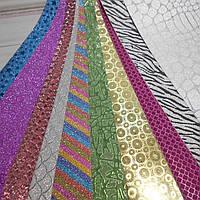 Набор декоративной глиттерной бумаги для творчества и упаковки , самоклейка, формат А-4