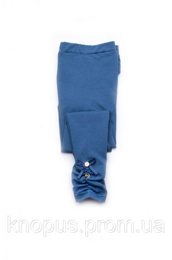"""Лосинсы на девочку """"Бантик"""" (синие), Модный карапуз, размеры 92-128"""