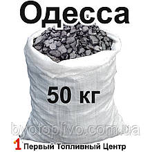 """Уголь """"ДГ"""" в мешках."""