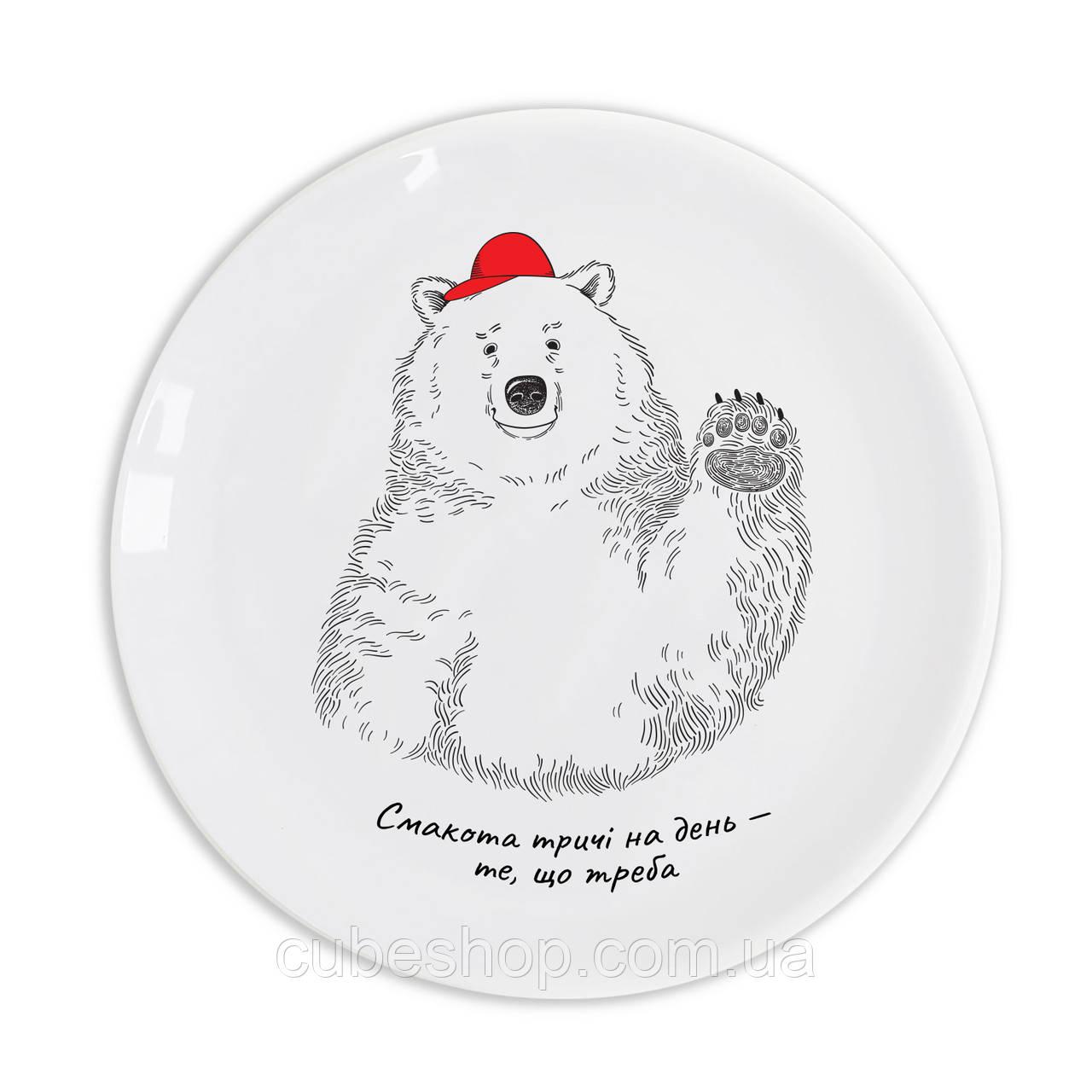 Тарелка «Ведмедик-гурман»