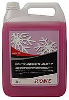 Антифриз ROWE Antifreeze concentrate G12+ (фиолетовый) кан. 5л. 21014005003