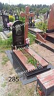 Пам'ятник хрест із граніту лізник на могилу
