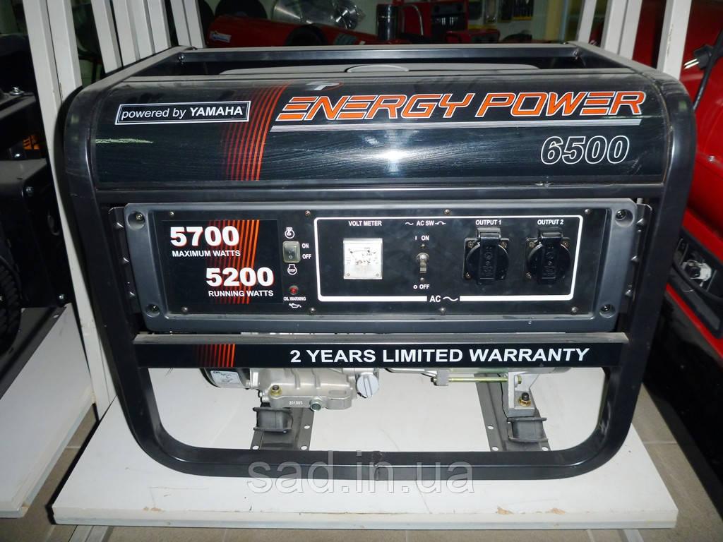 Energy power генератор бензиновый тиристорный сварочный аппарат схема