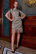 Женское леопардовое платье с бахромой (3933-4386 svt), фото 2
