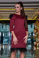 Гламурное платье Seventeen приталенное с перьями (4 цвета, р.S-XL)
