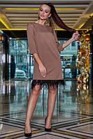 Расклешенное платье Seventeen трапецевидное с перьями (2 цвета, р.M-XXL)