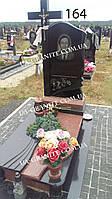 Пам'ятник з хрестом на цвинтар із граніту