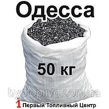 """Уголь антрацит """"Семечка"""" в мешках."""