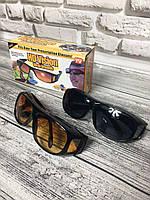 Очки HD Vision для улучшения видимости днем и ночью 2в1