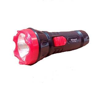 Классический ручной фонарь Wimpex WX-2860