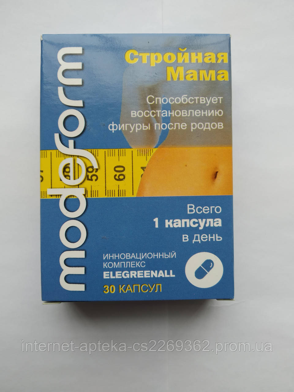Биодобавки для похудения украина