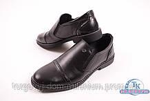 Туфли для мальчика (цв.чёрный) из натуральной кожи JORDAN 3916 Размер:33,34,36,38