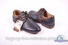Туфли для мальчика Desay TA92053-21 Размер:37,38,40