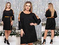 Нарядное женское платье большие размеры Г05126, фото 1
