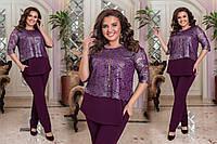 Красивый брючный костюм женский Креп дайвинг  и гипюр с напылением Размер 50 52 54 56 58 60 В наличии 3 цвета, фото 1