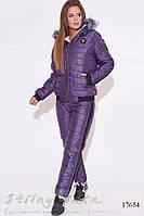 Зимний женский костюм куртка на овчине фиолет, фото 1
