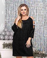Нарядное женское платье большие размеры Г05121, фото 1