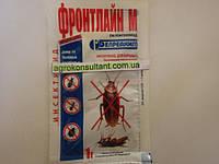 Фронтлайн М (1 г) - від побутових комах (таргани, кліщі, клопи).