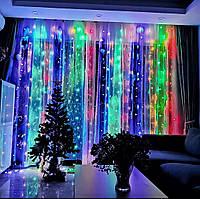Новорічна гірлянда Штора 3 метри на 3 метри. 300 LED