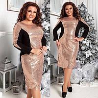 Платья больших размеров женское нарядное с пайеткой 99528 р 48-58