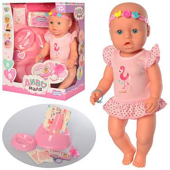 Детская интерактивная кукла-пупс «Чудо малыш» с аксессуарами BL029B-DM-S-UA Гарантия качества Быстрая доставка
