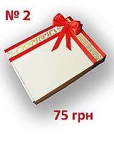 Подарочная упаковка заказов