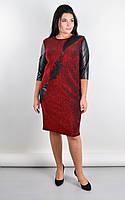 Шикарное нарядное платье люрекс-эко кожа Гала батал
