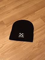 Мужская зимняя шапка Off - white, черная шапка офф вайт на флисе