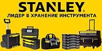 Ящики, сумки и пояса для инструмента