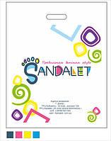 sandalet_1.jpg