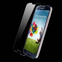 Защитное стекло Premium Tempered Glass 0.3mm (2.5D) для Samsung i9500 Galaxy S4, фото 1