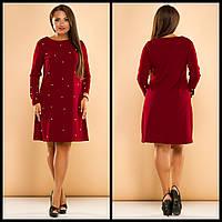 Платье женское нарядное большие размеры с жемчугом АНД5095, фото 1