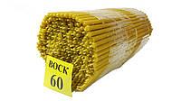 Свечи восковые № 60 упаковка 2кг