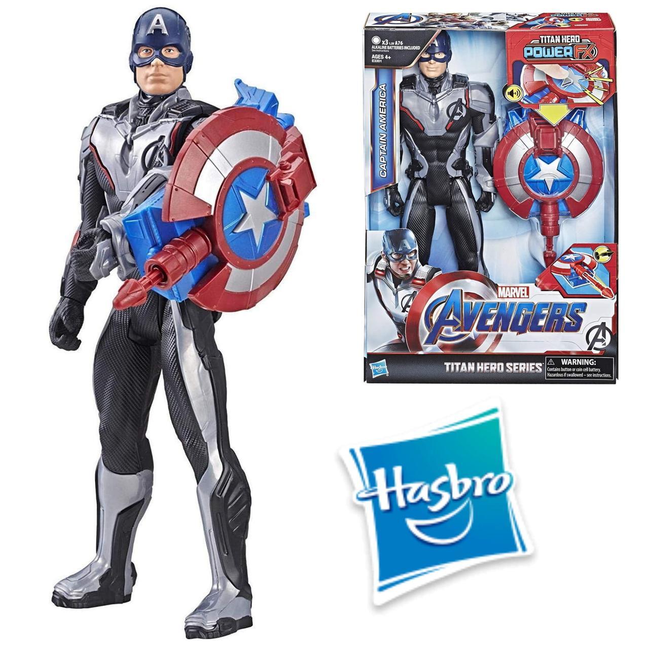 Капитан Америка Марвел со звуковыми эффектами Avengers Marvel Captain America