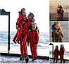 Р 110-122 Дитячий стьобаний блискучий комбінезон Family Look 20672-1