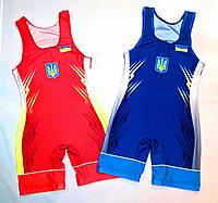 Трико борцовское сборная Украины UWW UKRAINE BLUE детское подростковое взрослое