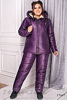 Теплый зимний костюм для полных баклажан, фото 1