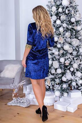 """Нарядное велюровое мини-платье """"VALIO"""" с пайетками (большие размеры), фото 2"""