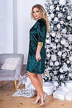 """Нарядное велюровое мини-платье """"VALIO"""" с пайетками (большие размеры), фото 3"""